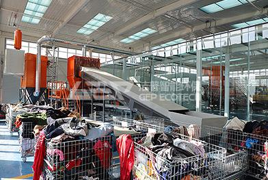 Projet d'élimination des déchets textiles du centre de tri des déchets ménagers de Zhengzhou