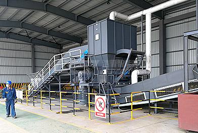 Projet de grande installation de déchiquetage et de traitement des déchets industriels