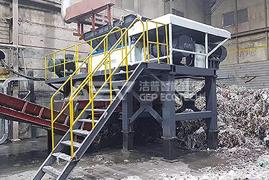 Projet de broyeur de déchets industriels à grande échelle
