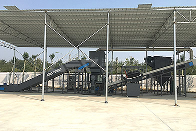 Projet de centre de traitement des déchets dans le nord de la Chine