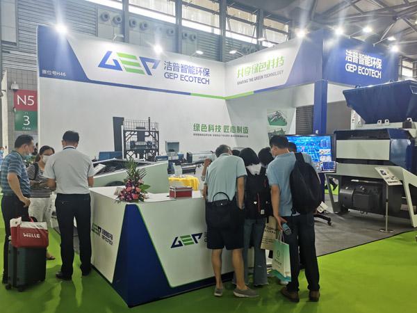 Production intelligente de technologie verte ----- GEP Ecotech a participé à la 21e exposition IE 2020