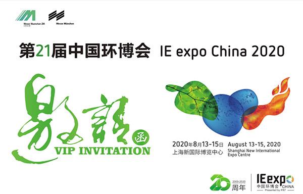 IE expo 2020 Shanghai, Rendez-vous en août