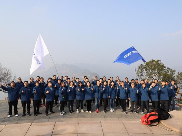 N'oubliez pas pourquoi nous avons commencé et avancer courageusement —— Activité d'alpinisme GEP 2020