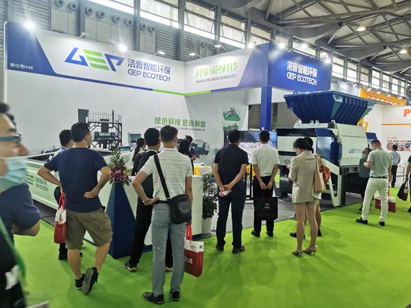 Production intelligente de technologie verte ----- GEP Ecotech a par