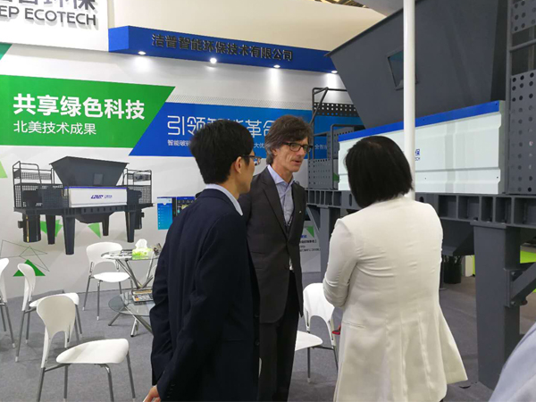 IE expo 2018, GEP Attracts the World's Attention